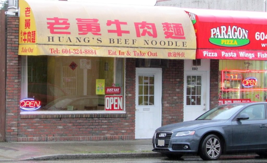 Restaurant Review: Huang's Beef Noodle Restaurant