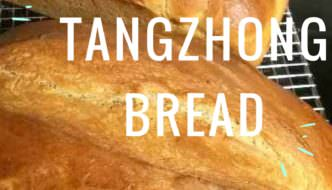 Guest Recipe: James Hoyland's Whole Wheat Tangzhong Bread with Flax Seeds